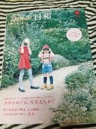 カメラ日和  vol.18 2008/05