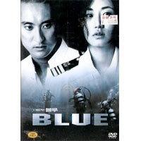 [중고] [DVD] 블루 - Blue (2DVD)