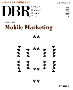 DBR No.225 동아 비즈니스 리뷰 (2017.05-2)   Dong-A Business Review May 2017 Issue 2