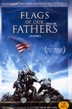 아버지의 깃발[Flags Of Our Fathers] [2disc]