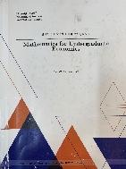 Mathematics for Undergraduate Economics (경제학 전공 학부생을 위한 수학 강의노트)