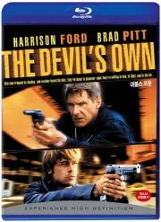 (블루레이) 데블스 오운 (Devil's Own)