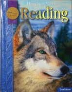 Reading Traditions
