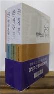 곁에 두고 읽는 베스트셀러 동양고전 필사본 3부작 (사진참조)