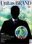 UNITAS VIEW VOL.1(유니타스 뷰)   ☞ 서고위치:ka 2  *[구매하시면 품절로 표기됩니다.]
