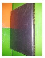 정교 석실비록 (正校 石室秘錄) - 200부 한정판