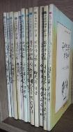 무인도를 위하여 [6쇄본]  /사진의 제품 중 해당권   ☞ 서고위치:Mi 1 *[구매하시면 품절로 표기됩니다]