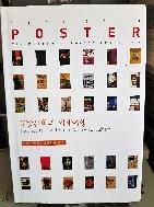 규방문화의 세계여행 -한국자수박물관 전시회 포스터전- -1969년~ 2008년-아래사진참조-