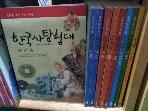 웅진주니어)테마로 보는 우리역사 한국사 탐험대