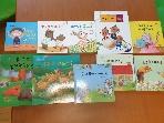 3-4세 동화책 10권