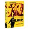 [DVD] Intermission - 인터미션 (미개봉)