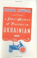 A short history of tractor in ukrainian