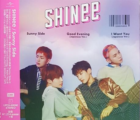[일본반] 샤이니 (SHINee) - Sunny Side