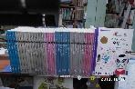 교과서에 나오는 옛멋전통과학-사진1-한국헤밍웨이 1~62완