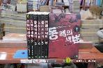 동해의 새벽 1-7완 사진-강현