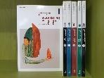 나라말) 국어시간에 시,소설,수필읽기 시리즈