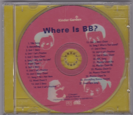 Where Is BB?