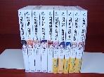 L Novel / 단칸방의 침략자!? 10~19 총10권 세트판매 (소장용 최상급) 실사진 자세히 확인가능