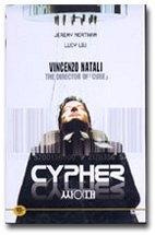 싸이퍼 [CYPHER] [1disc]