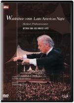 [미개봉] [DVD] Waldbuhne 1998 : Latin American Night (발트뷔네 1998 : 라틴 아메리칸 나이트)(DTS/미개봉)