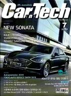카테크 2019년-7월호 no 334 (Car & Tech) (신243-6)