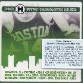 [미개봉] V.A. / Home: Boston Underground Hip Hop (수입)