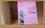 (2016)김춘환 민사소송법- 기본서