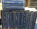 한국불교전서 (전11권)