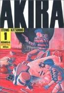 Akira (Part1) (KCデラックス 11) (單行本)