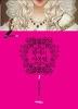황제의 외동딸. 1 -2권 총2권