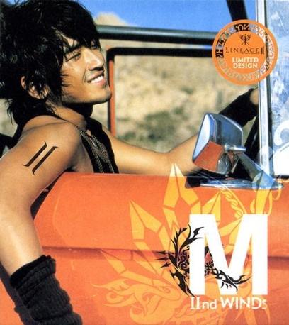 M (엠: 이민우) 2집 - 2nd Winds [미개봉 새제품]