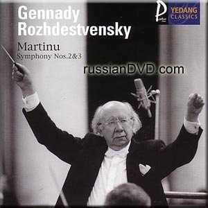 Gennady Rozhdestvensky / Martinu : Symphony Nos. 2 & 3 (YCC0119)