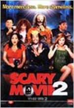 무서운 영화2[1disc]