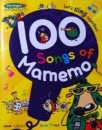 마메모 영어 노래방 (세이펜 별매) 100 Songs of Mamemo / 구성:노래가사집 1권 + CD 2장 + 노래스티커 2장
