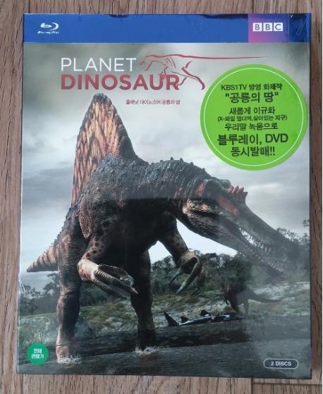 플래닛 다이노소어: 공룡의 땅 [PLANET DINOSAUR] [블루레이 전용플레이어 사용]