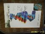 월드사이언스 / 게놈시대를 위한 유전자와 DNA의 최첨단 / 이쿠타 사토시. 정해영 옮김 -00년.초판