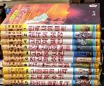컬러판 학습만화 한국의 역사1~12(전12권중 7권없슴) 길창덕화실 1988년