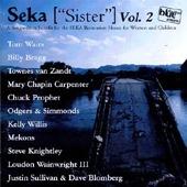 V.A. / Seka Sister Vol. 2 (수입)