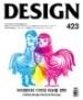 DESIGN 423 : 아이덴티티 디자인 리뉴얼 전략
