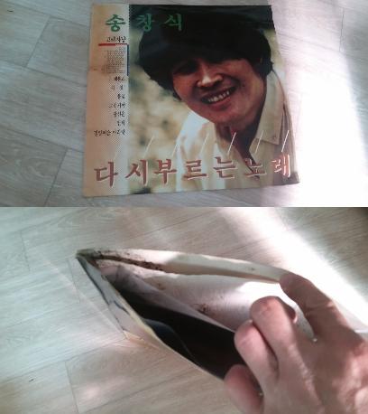 송창식 다시부르는 노래 - (고래사냥 / 왜불러 / 불꽃 /당신은)