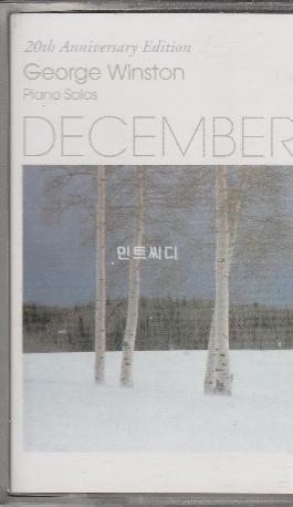 [카세트 테이프] George Winston - December (20주년 기념)