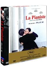 피아니스트SE(2disc)