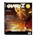 GAMER'Z(월간 게이머즈)2015년4월호