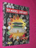 3D 모델 라이브러리 //57-2