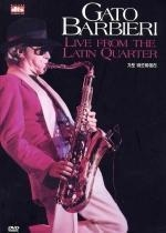 [미개봉][DVD] Gato Barbieri / Live From The Latin Quarter (DTS/미개봉)