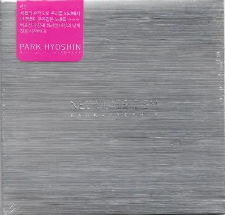 박효신 - Neo Classicism / 리메이크 [밀봉식 미개봉] * 2005년 발매 초판