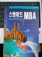 스탠퍼드 MBA