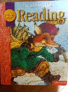 HOUGHTON MIFFLIN READING:ADVENTURES 2.1