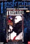 [DVD] 이자벨 아자니의 뱀파이어 / 노스페라투 (Nosferatu: Phantom Der Nacht / Nosferatu The Vampyre)  / [2disc]
