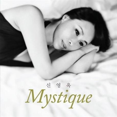 신영옥 - Mystique